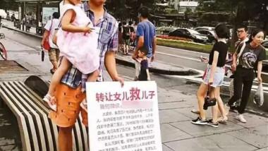 chinez vinde copilul