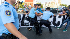 BUCURESTI - PROTEST - PIATA VICTORIEI
