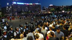 protest Piata Victoriei Alin Borcea 22 100818