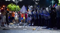protest miting diaspora 10 august jandarmi_agerpres_11433824