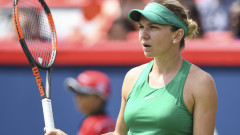 simona halep suparata getty