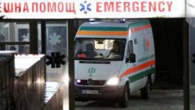 ambulanta bulgaria