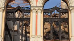 a doua zi dupa incendiu Episcopia Greco Catolica Oradea (5)