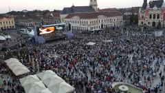 concert orchestra tiganeasca Budapesta