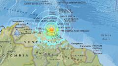 cutremur venezuela