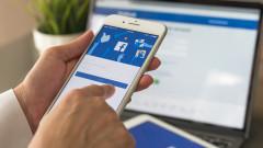 facebook telefon retea sociala