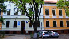 liceul de arte Oradea
