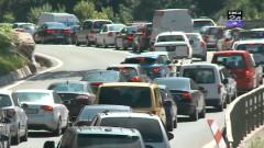 masini multe trafic