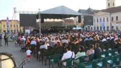 concert centenar Oradea