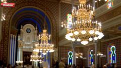 inaugurare sinagoga