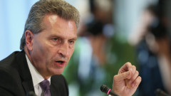 comisarul guenther oettinger