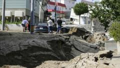 cutremur japonia - kyodo