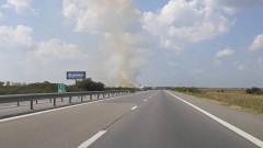 autostrada bucuresti pitesti incendiu
