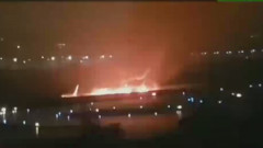 foc avion