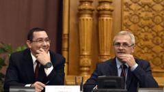 Victor Ponta și Liviu Dragnea
