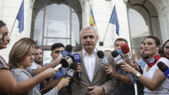 180914_DRAGNEA_PG_05_INQUAM_Photos_Octav_Ganea