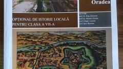 manual istoria Oradei