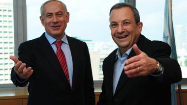 PM Netahyahu Appoints New Military Secretary