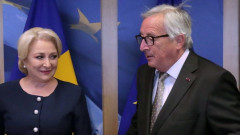 dancila timmermans juncker gov ro
