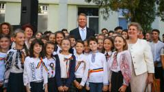 klaus deschidere an scolar 2018-2019 alba iulia_fb iohannis (1)