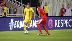 romania serbia fotbal