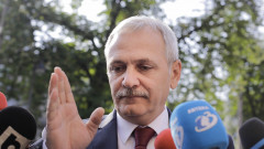 180515_DRAGNEA_ICCJ_04_INQUAM_Photos_George_Calin
