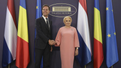 180912_RUTTE_DANCILA_02_INQUAM_Photos_Octav_Ganea (1)