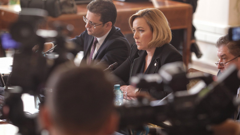 carmen dan comisie parlament inquam ganea