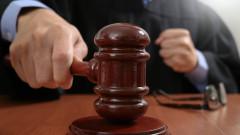 ciocan judecator sentinta shutterstock_564012475