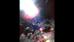 asteroidul