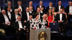 The Nobel Prize Award Ceremony 2017