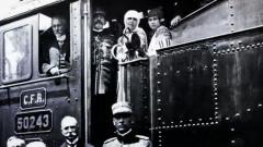 ferdinand maria tren