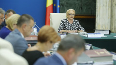 dancila sedinta de guvern inquam george calin 20180905131800_IMG_9509-01