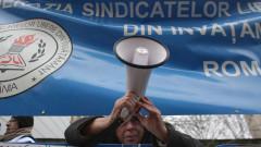 20180221142004_IMG_7456-01I NQUAM PROTEST FSLI - MIN MUNCII octav ganea
