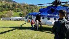 elicopter dancila