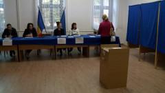 comisie votare