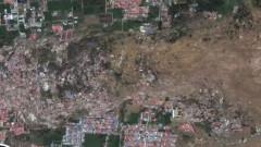 lichefiere spatiu indonezia