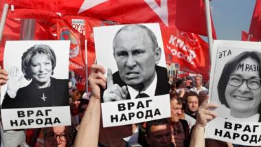 rusia unita