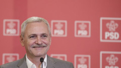 180921_PSD_CEXN_25_INQUAM_Photos_Octav_Ganea dragnea