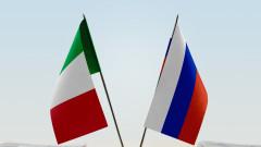 steag drapel italia rusia shutterstock_1183695289