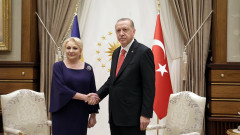 dancila erdogan gov ro