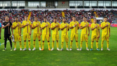 nationala romania under21