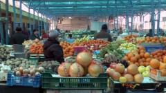 piata legume fructe