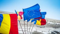 steag drapel ue romania uniunea europeana shutterstock_530404291