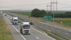 serbia autostrada