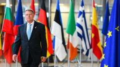 iohannis summit ue steaguri