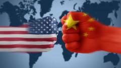 SUA China razboi comercial_shutterstock_114785761