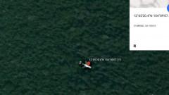 Zborul MH370 al companiei Malaysia Airlines