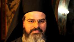 ignatie episcop husi