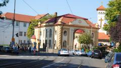 sinagoga Aachvas